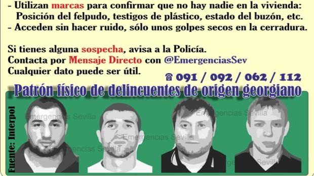 Alerta máxima ante la llegada de los asaltapisos a Sevilla: así son estos escurridizos ladrones